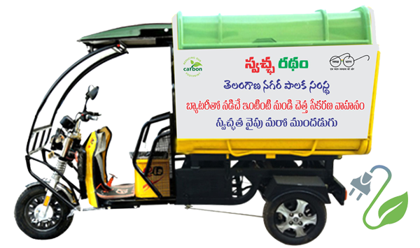 ELectric Garbage Collection Truck in Hyderabad, Telangana